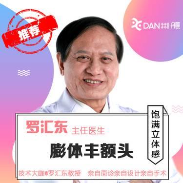 https://heras.igengmei.com/service/2018/08/14/f444b80a79-half