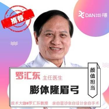 https://heras.igengmei.com/service/2018/08/15/4bdefc4977-half