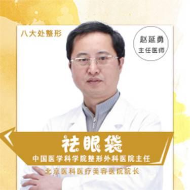 https://heras.igengmei.com/service/2018/08/24/adb560c6ab-half