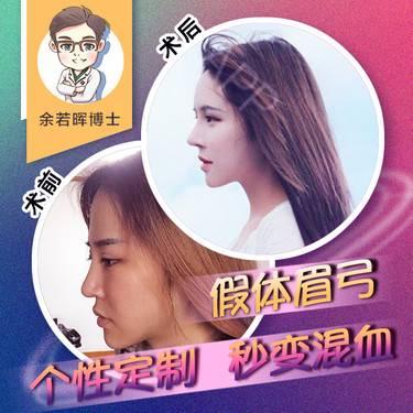 https://heras.igengmei.com/service/2018/08/27/8794eeea85-half