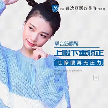 https://heras.igengmei.com/service/2018/08/29/f43674b1bd-half