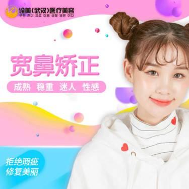 https://heras.igengmei.com/service/2018/08/30/060213193b-half