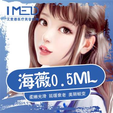 https://heras.igengmei.com/service/2018/09/04/42d8232353-half