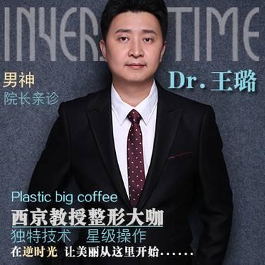 https://heras.igengmei.com/service/2018/09/09/0389e725e3-half