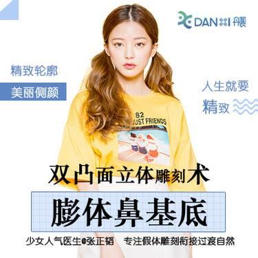 https://heras.igengmei.com/service/2018/09/30/3be3b65612-half