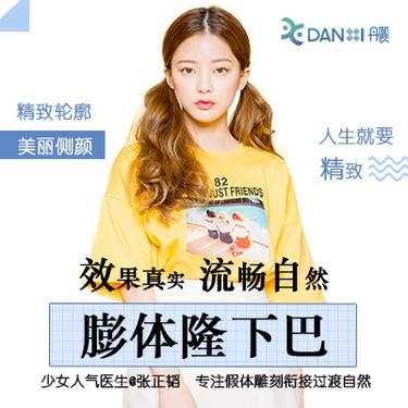 https://heras.igengmei.com/service/2018/09/30/9365bbdbcd-half