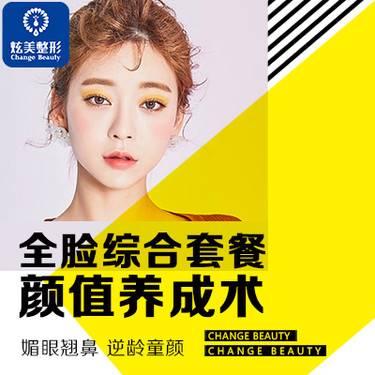 https://heras.igengmei.com/service/2018/10/01/4b2e546db1-half