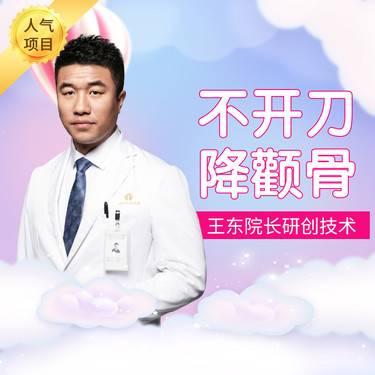 https://heras.igengmei.com/service/2018/10/03/289ae2cfaf-half