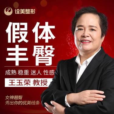 https://heras.igengmei.com/service/2018/10/05/433ba06b15-half