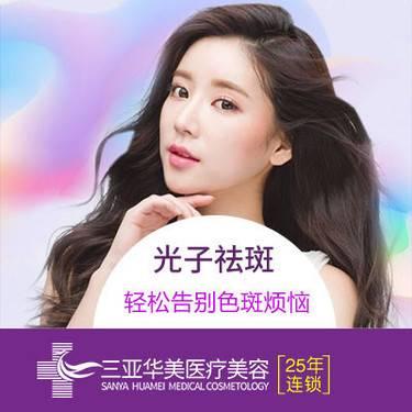 https://heras.igengmei.com/service/2018/10/07/dae6bd5b54-half