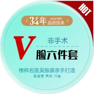 https://heras.igengmei.com/service/2018/10/12/95a708eb8b-half
