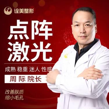 https://heras.igengmei.com/service/2018/10/18/44409bbc7a-half