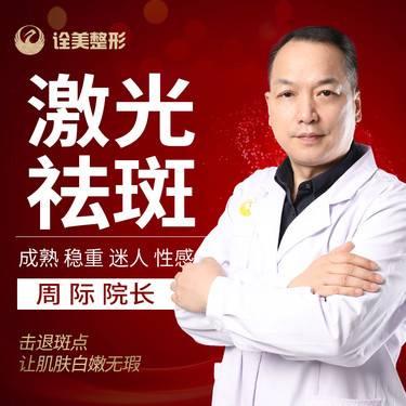https://heras.igengmei.com/service/2018/10/19/473d8c7f2b-half