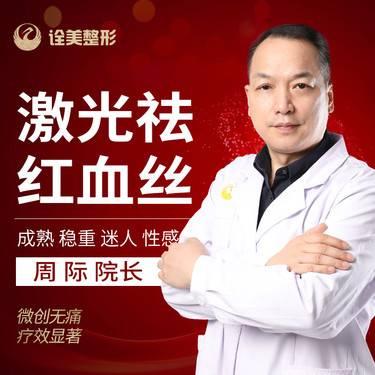 https://heras.igengmei.com/service/2018/10/22/92da3405d8-half