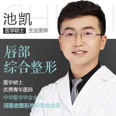 https://heras.igengmei.com/service/2018/10/24/4868b6980c-half