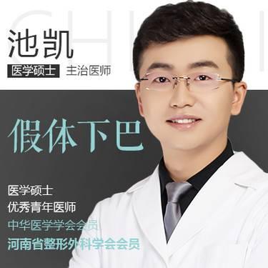 https://heras.igengmei.com/service/2018/10/24/c279f15bf6-half