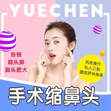 https://heras.igengmei.com/service/2018/10/29/3e9dc7cd30-half