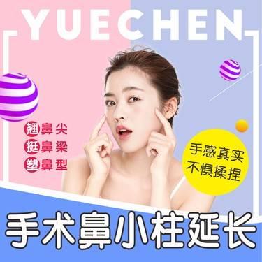 https://heras.igengmei.com/service/2018/10/29/7cd6bc73b7-half