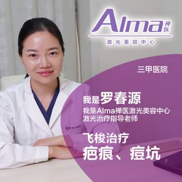 https://heras.igengmei.com/service/2018/11/06/55ab67ac78-half