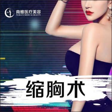 https://heras.igengmei.com/service/2018/11/12/3f06e850c3-half