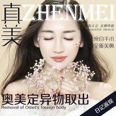 https://heras.igengmei.com/service/2018/11/19/53e8f33c91-half