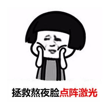 https://heras.igengmei.com/service/2018/11/19/7745676575-half