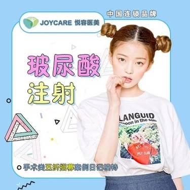 https://heras.igengmei.com/service/2018/11/20/e553a7c8a5-half