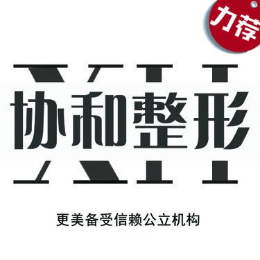https://heras.igengmei.com/service/2018/11/23/4e2618ca7e-half