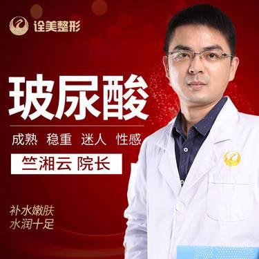 https://heras.igengmei.com/service/2018/11/27/a078e9d890-half