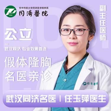https://heras.igengmei.com/service/2018/12/02/484050dfc0-half