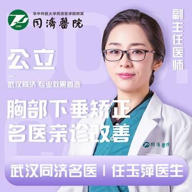 https://heras.igengmei.com/service/2018/12/02/9130a7d2ec-half