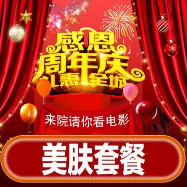 https://heras.igengmei.com/service/2018/12/05/0db1e5f21b-half