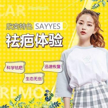 https://heras.igengmei.com/service/2018/12/06/212b25db15-half