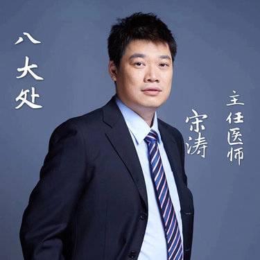 https://heras.igengmei.com/service/2018/12/09/b1c9670b63-half