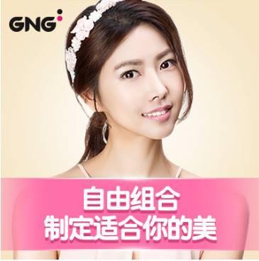 https://heras.igengmei.com/service/2018/12/12/36b532f1ac-half