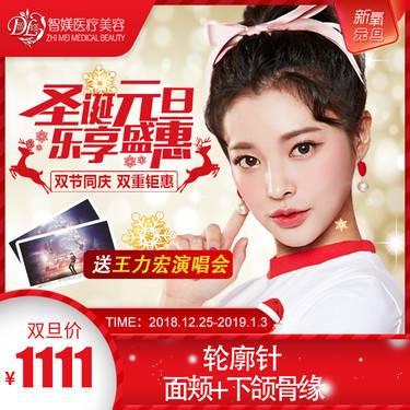 https://heras.igengmei.com/service/2018/12/17/5d405848d1-half