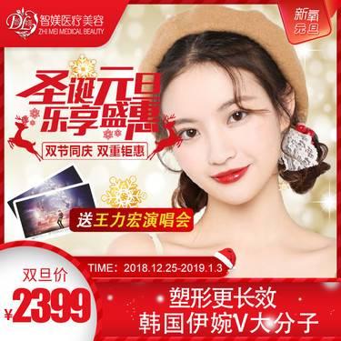 https://heras.igengmei.com/service/2018/12/18/f0e2588093-half