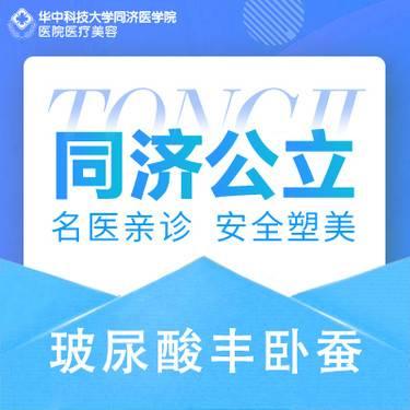 https://heras.igengmei.com/service/2018/12/19/3c2e0bf1ca-half