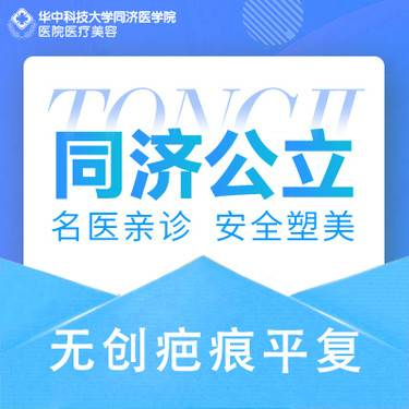 https://heras.igengmei.com/service/2018/12/21/8c7f3fc3ff-half
