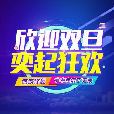 https://heras.igengmei.com/service/2018/12/22/115d1f6af8-half