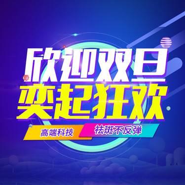 https://heras.igengmei.com/service/2018/12/23/90572adab3-half