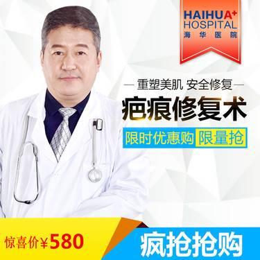 https://heras.igengmei.com/service/2018/12/24/c68c0287b4-half