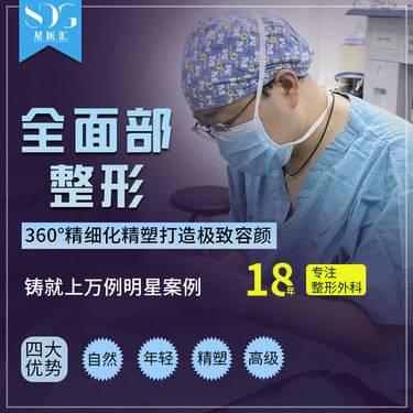 https://heras.igengmei.com/service/2018/12/29/9d24b15ed5-half