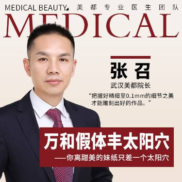 https://heras.igengmei.com/service/2019/01/02/b76c452581-half