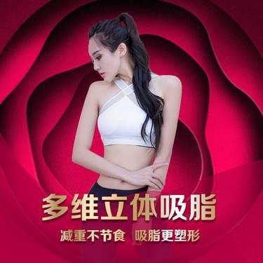 【北京@朱金成】吸脂瘦脸