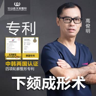 https://heras.igengmei.com/service/2019/01/08/9e89206931-half