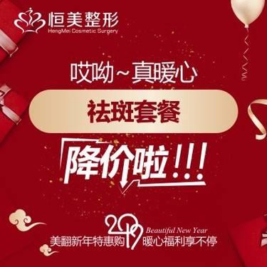 https://heras.igengmei.com/service/2019/01/10/3e7d983d90-half