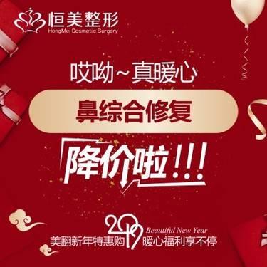 https://heras.igengmei.com/service/2019/01/10/9aea72f123-half