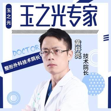 https://heras.igengmei.com/service/2019/01/19/943cb3f75e-half