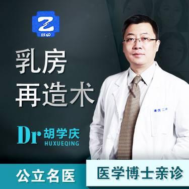 https://heras.igengmei.com/service/2019/01/23/f3cec9a32a-half